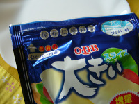 Bigcheese1