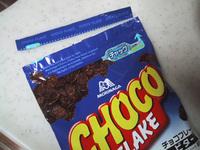 Chocofrake1