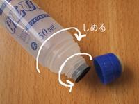 Glue2_1